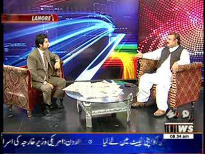 News Lounge 22 July 2013