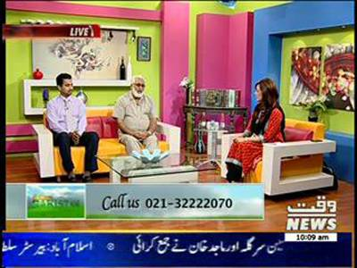 Salam Pakistan 22 July 2013