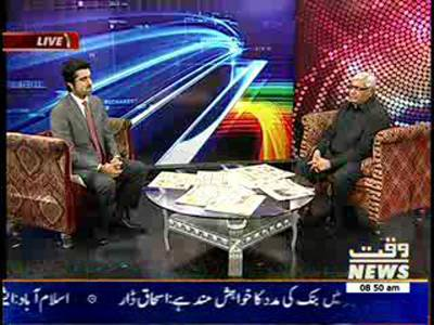 News Lounge 21 July 2013