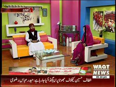 Salam Pakistan Ramzan Special 22 July 2013 (Part 1)