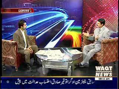 News Lounge 24 July 2013