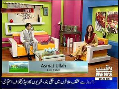 Salam Pakistan 24 July 2013