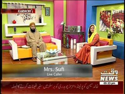 Salam Pakistan Ramzan Special 24 July 2013 (Part 1)