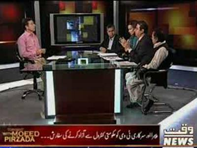 Tonight with Moeed Pirzada 22 July 2013