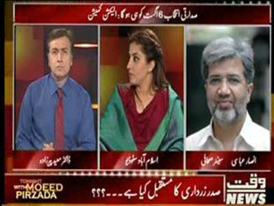 Tonight with Moeed Pirzada 23 July 2013