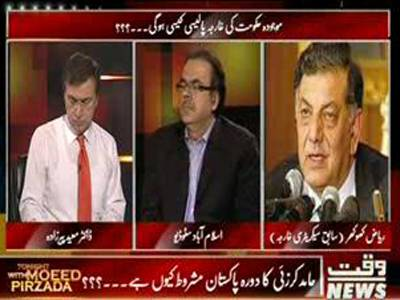 Tonight with Moeed Pirzada 24 July 2013