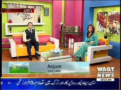 Salam Pakistan 25 July 2013