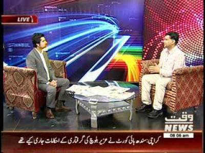 News Lounge 27 July 2013