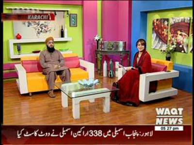Salam Pakistan Ramzan Special 30 July 2013 (Part 1)