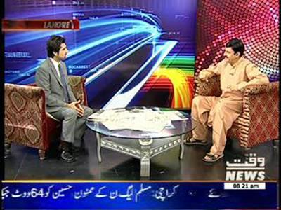 News Lounge 31 July 2013