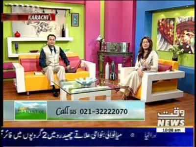Salam Pakistan 31 July 2013
