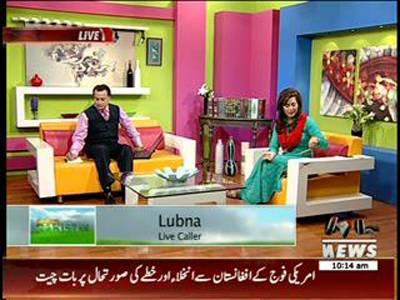 Salam Pakistan 01 August 2013