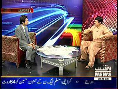 News Lounge 01 August 2013