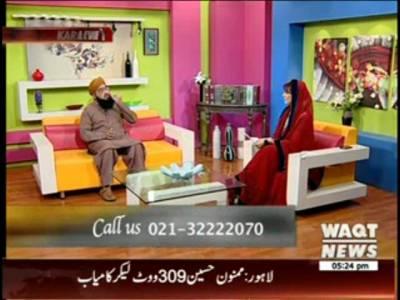 Salam Pakistan Ramzan Special 01 August 2013 (Part 1)