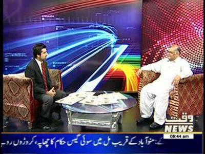 News Lounge 02 August 2013