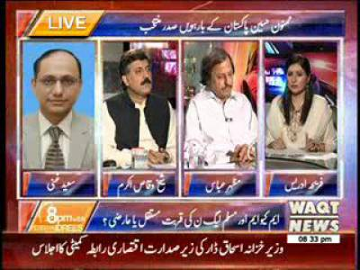 8pm with Fareeha Idrees 30 July 2013