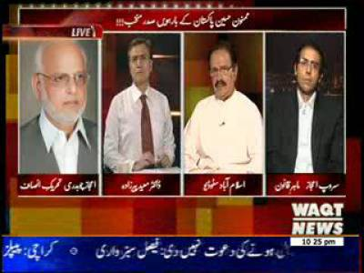 Tonight with Moeed Pirzada 30 July 2013