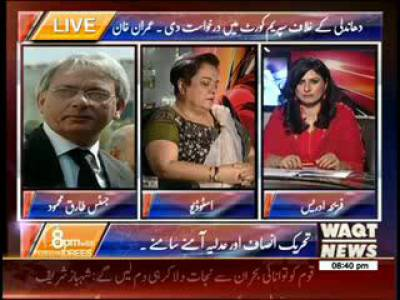 8pm with Fareeha Idrees 31 July 2013
