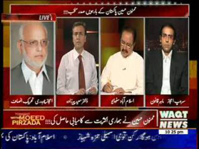 Tonight With Moeed Pirzada 31 July 2013