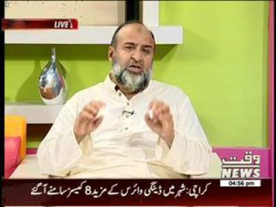 Salam Pakistan Ramzan Special 02 August 2013 (Part 1)