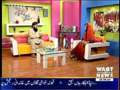 Salam Pakistan Ramzan Special 02 August 2013 (Part 2)
