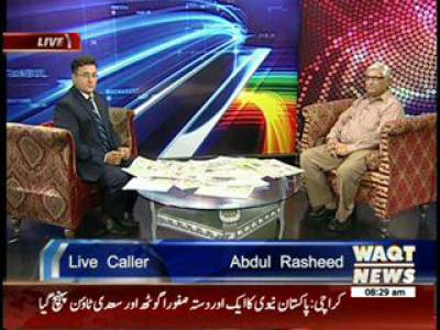 News Lounge 04 August 2013