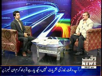 News Lounge 05 August 2013