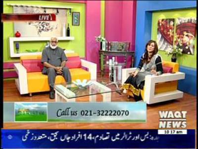 Salam Pakistan 05 August 2013 (part 1)