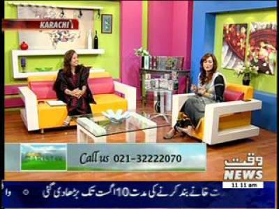 Salam Pakistan 05 August 2013 (Part 2)