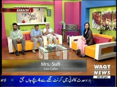 Salam Pakistan Ramzan Special 05 August 2013 (Part 3)