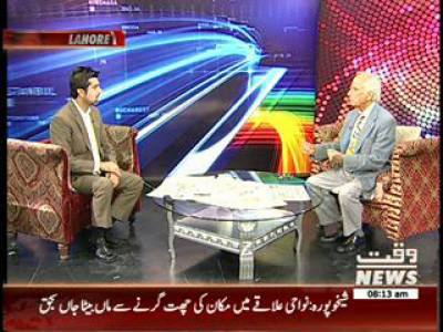 News Lounge 16 August 2013