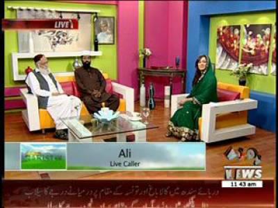 Salam Pakistan 16 August 2013
