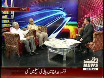 News Lounge 18 August 2013