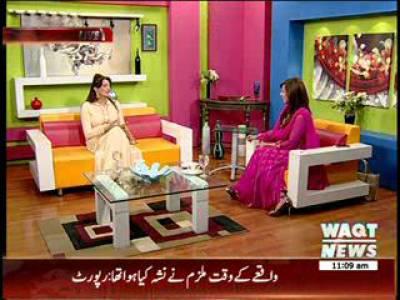 Salam Pakistan 19 August 2013 (Part 2)