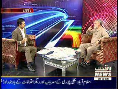 News Lounge 20 August 2013