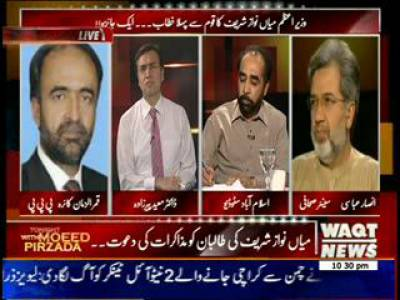 Tonight With Moeed Pirzada 19 August 2013