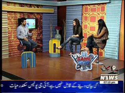 Game Beat 18 August 2013