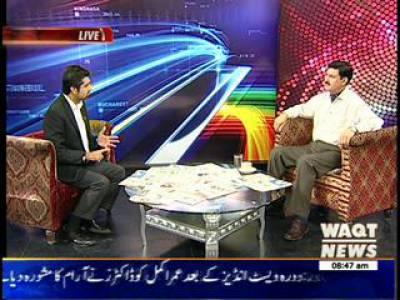 News Lounge 21 August 2013