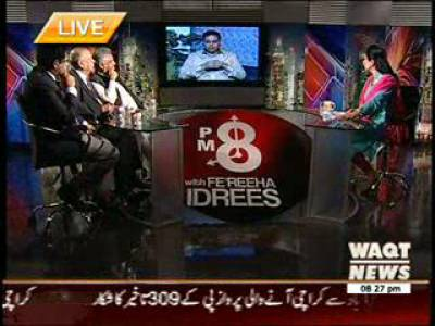 8pm with Fareeha Idress 20 August 2013