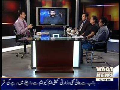 Tonight with Moeed Pirzada 20 August 2013