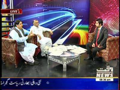 News Lounge 28 August 2013