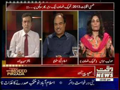 Tonight with Moeed Pirzada 27 August 2013