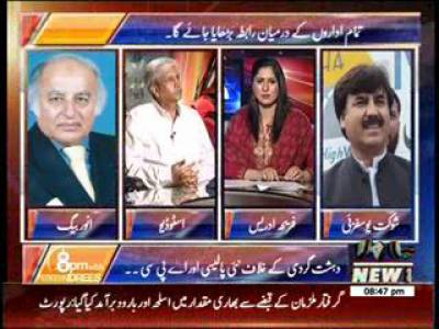 8pm with Fareeha Idrees 12 August 2013