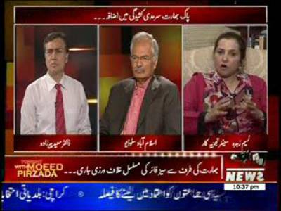 Tonight with Moeed Pirzada 12 August 2013