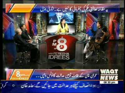 8pm with Fareeha Idrees 28 August 2013