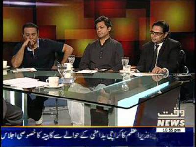 Tonight with Moeed Pirzada 28 August 2013