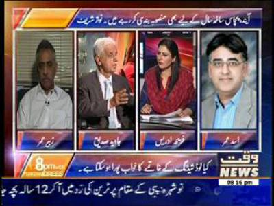 8pm with Fareeha Idrees 13 August 2013