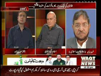Tonight with Moeed Pirzada 13 August 2013