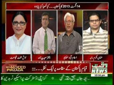 Tonight with Moeed Pirzada 14 August 2013