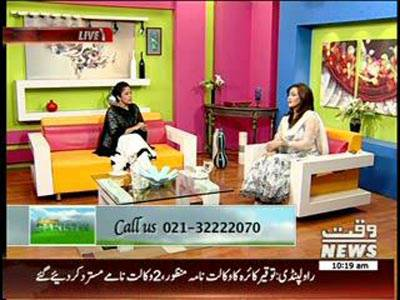 Salam Pakistan 3 September 2013 (part 1)